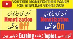 Youtube Monetization Policy