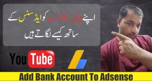 Google AdSense payments