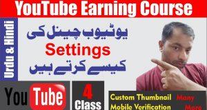 Best YouTube Channel Settings