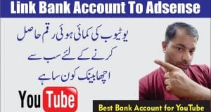 Best Bank for YouTube Payment